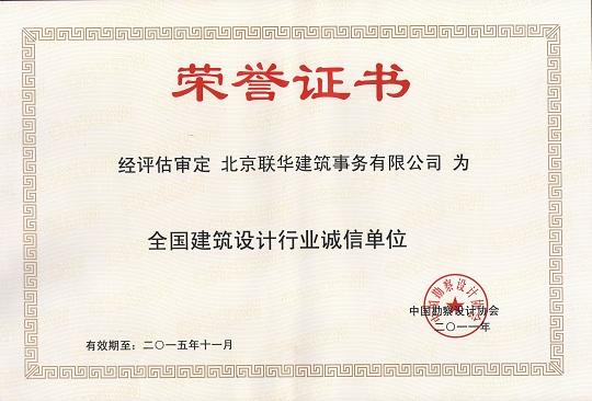 2009 质量奖